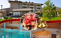 Коледа в хотел Беркут**** с. Брестник! 3 нощувки на човек със закуски и вечери (едната празнична с DJ) + възстановяващ масаж и уелнес пакет