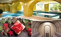 Коледа в хотел Бор, Семково! 2, 3 или 4 нощувки на човек със закуски и 2 вечери на Бъдни вечер и Коледа + басейн и СПА
