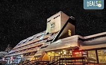 Коледа в хотел Ела 3*, Боровец! 2, 3, 4 или 5 нощувки със закуски и бонус Празничен куверт, ползване на сауна и детски кът, безплатно за дете до 3.99г.