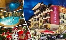 Коледа в хотел Енира**** Велинград! 4 нощувки за двама със закуски и вечери, едната празнична + минерален басейн и СПА пакет в хотел Енира**** Велинград