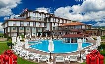 Коледа в хотел Езерец, Благоевград! Три нощувки на човек със закуски + вътрешен басейн и  СПА