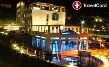4* Коледа в хотел Медите SPA, Сандански
