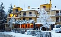 Коледа в хотел Сима, местност Беклемето! 2, 3 или 5 нощувки на човек + закуски и вечери, едната празнична с DJ