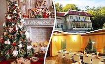 Коледа в хотел-ресторант Чукарите, Котел! 3 нощувки за 2-ма или повече човека със закуски и вечери, едната празнична