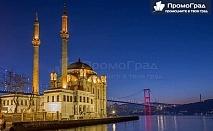 Коледа в Истанбул + посещение на Одрин (4 дни/2 нощувки със закуски) за 160 лв.