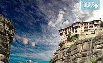 Коледа в Каламбака, Гърция! 2 нощувки със закуски, 1 вечеря, транспорт, посещение на Метеора, Вергина и програма в Солун от Еко Тур!