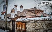 Коледа в Копривщица! 3 нощувки със закуски и вечери, едната Празнична + басейн, джакузи, сауна и парна баня, от Комплекс Галерия