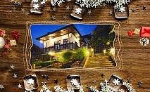 Коледа край Габрово! 3 или 4 нощувки на човек със закуски и 2 празнични вечери в комплекс Фенерите***