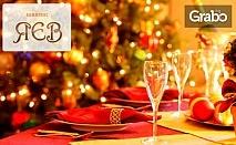 За Коледа край Карлово! 2, 3 или 4 нощувки със закуски вечери - едната празнична, плюс SPA, в с. Соколица