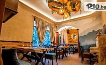 Коледа край Кюстендил! 2 или 3 нощувки със закуски + Празнична вечеря с програма и Уелнес зона, от Семеен хотел Тихият кът