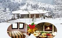 Коледа край Пампорово! 3 нощувка в самостоятелна къща с капацитет 10 човека + барбекю от Стаи за гости Родопски Изгреви, с. Момчиловци. Запазете сега за 440 лв.