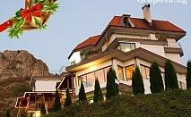 Коледа край Смолянските езера. Две нощувки, две закуски, две вечери (едната празнична) + САУНА от Хотел Кристал, Смолян