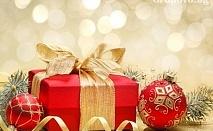 Коледа до Крушунските водопади! 3 нощувки със закуски и 2 празнични вечери за 178 лв. в хотел Прованс, Летница