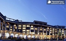 Коледа в Lighthouse Golf & Spa Hotel 5*, Балчик. 3 нощувки + закуски и вечери за 2-ма + дете в стая парк