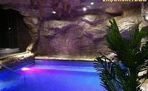 Коледа в с. Минерални бани! 3 нощувки със закуски, вечери и Празнична вечеря + ползване на вътрешен минерален басейн, външен басейн и сауна от Къща за гости Его