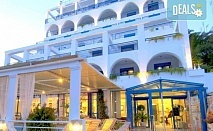 Коледа в Неа Каликратия, Халкидики! 3 нощувки със закуски и 1 празнична вечеря в Secret Paradise Hotel & SPA 4*, транспорт и програма
