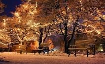 Коледа и Нова година в центъра на  Солун - хотел Electra Palace 5*, напълно реновиран през 2020 г.,ДВЕ нощувки със закуски, закрит басейн, джакузи, парна баня и сауна /23.12.2020 г.-03.01.2020 г./