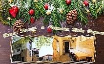 Коледа и Нова Година в Трявна! Наем за 3 или 4 нощувки на хотел с капацитетдо 29 човека + пещ и механа от хотел Сокай