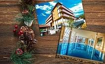 Коледа в НОВИЯ Каталина СПА Ризорт 4*, Цигов Чарк! 3 нощувки на човек със закуски, обеди и вечери + празничен куверт, топъл басейн и СПА пакет