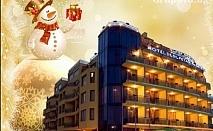 Коледа в Поморие! 2, 3 или 4 нощувки със закуски, 2 празнични вечери + релакс зона от комплекс Св. Св. Петър и Павел***
