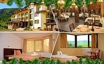 Коледа в Рибарица! 3 нощувки на човек със закуски, обеди и вечери с напитки от хотел Вежен***