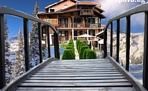Коледа в Рибарица! 5 нощувки със закуски, обеди и вечери, две празнични в хотел Къщата***