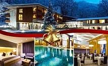 Коледа до Рилския манастир! 3 нощувки на човек със закуски и вечери, едната празнична + басейн и СПА пакет в Рилец Рeзорт****