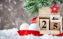 Коледа в Родопите! 2 нощувки на човек със закуски + Празнична вечеря + релакс зона от Комплекс Флора