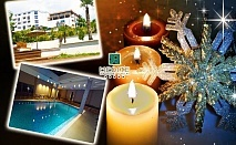 Коледа в Сандански! 3 или 4 нощувки на човек със закуски и вечери, едната празнична + МИНЕРАЛЕН басейн и СПА пакет в хотел Медите СПА Резорт*****