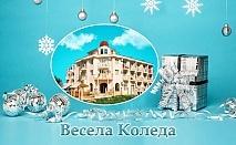 Коледа в семеен хотел Маргарита, Кранево! 2, 3 или 4 нощувки на човек със закуски, обеди* и вечери, едната празнична