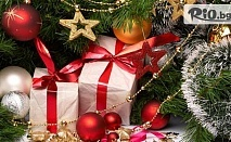 Коледа в Слънчев бряг! 2 или 3 нощувки със закуски и празнични вечери + сауна и фитнес, от Хотел Дариус