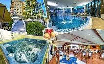 Коледа в СПА хотел Девин****! 2, 3, 4 или 5 нощувки за двама възрастни + 2 деца или 3-ма възрастни със закуски + празнична вечеря + закрит топъл басейн и СПА зона