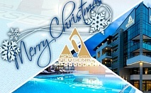 Коледа в СПА в хотел Персенк***** Девин! 2 или 3 нощувки на човек със закуски и Празнична вечеря + минерален басейн и СПА