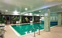 Коледа в Старозагорски минерални бани! 2 или 3 нощувки със закуски и Празнични вечери + ползване на ползване на басейн, сауна, парна баня и фитнес от хотел Извор