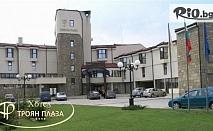 Коледа в Троянския Балкан! 3 или 4 нощувки със закуски и вечери, едната Празнична + посрещане на Дядо Коледа, Коледно парти и сауна, от Хотел Троян Плаза 4*