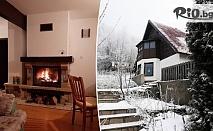 Коледа в Узана! Нощувка в самостоятелна къща за до 15 човека, от Еко къщи Еделвайс