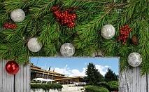 Коледа във Велинград, балнеологичен център Камена***! 2 или 3 нощувки на човек със закуски и празнични вечери за Бъдни вечер и Коледа + Аква зона