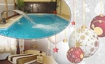 Коледа във Велинград! 3 или 4 нощувки на човек със закуски и вечери (2 празнични) + басейн и релакс зона с минерална вода в хотел Жери