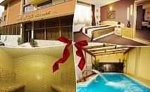 Коледа във Велинград! 3, 4 или 5 нощувки на човек със закуски и вечери, 2 празнични + басейн с минерална вода от хотел Жери