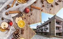 Коледа във Велинград! 2 или 3 нощувки на човек със закуски и вечери, едната Празнична + минерален басейн и сауна в Балнео Комплекс Панорама