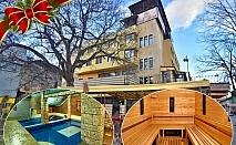 Коледа във Велинград! 3 или 4 нощувки за ДВАМА със закуски и вечери + празничен обяд + басейн и СПА зона с минерална вода от хотел България