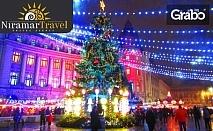 На Коледен базар в Букурещ! Еднодневна екскурзия през Декември