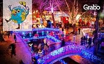 Коледен базар в