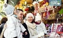 Коледен шопинг с еднодневна екскурзия до Люлебургаз, Одрин и Чорлу, Турция! Транспорт, водач от Дениз Травел и включени пътни и гранични такси!