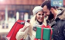 Коледен шопинг в Одрин, Чорлу и Люлебургаз! 1 нощувка със закуска в хотел 3*, транспорт и водач-екскурзовод от Запрянов Травел