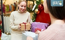 Коледен шопинг в Турция! Транспорт с нощен преход, посещение на магазин ТАС в Чорлу, Margi Outlet в Одрин и мол Бурда в Люлебургас!