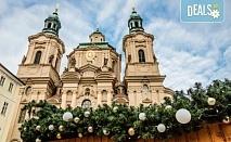 Коледна магия в Прага и Братислава! 3 нощувки със закуски, транспорт и екскурзовод от Комфорт Травел!