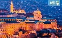 Коледна магия в Унгария! Екскурзия с 2 нощувки със закуски в Будапеща, транспорт, посещение на Кечкемет, екскурзовод и богата туристическа програма!