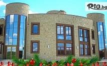 Коледна приказка край Нова Загора! 1 или 2 нощувки със закуски и вечери /едната празнична/, от Бутиков хотел Соли Инвикто 3*