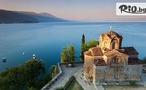 Коледна приказка в Охрид! 2 нощувки със закуски и Празнични вечери в хотел Чинго 3* + автобусен транспорт, екскурзовод и посещение на Скопие, Струга и Калище, от Комфорт Травел